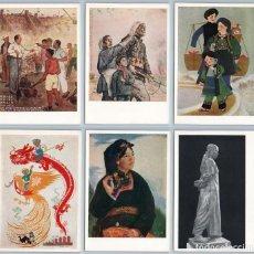 Postales: 1959 CHINESE ART MAO ZEDONG PROPAGANDA CHINA USSR ADVANCE COPY SET 12 POSTCARDS - DIFFERENT. Lote 278752778