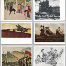 Postales: 1959 CHINESE GRAPHIC ART PROPAGANDA CHINA USSR ADVANCE COPY SET OF 16 POSTCARDS - DIFFERENT. Lote 278752823