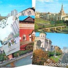 Postales: LOTE 6 POSTALES RUSAS CON VISTAS DE MOSCU MOCKBA ANO 1984. Lote 278856343
