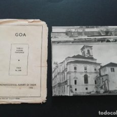 Postales: INDIA - ARCHAEOLOGICAL SURVEY OF INDIA - 20 POSTALES / POSTCARDS. Lote 278884408
