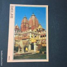 Postales: POSTAL DE LA INDIA - DELHI - BONITAS VISTAS - LA DE LA FOTO VER TODAS MIS POSTALES. Lote 287876973