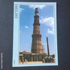 Postales: POSTAL DE LA INDIA - DELHI - BONITAS VISTAS - LA DE LA FOTO VER TODAS MIS POSTALES. Lote 287877023