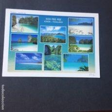 Postales: POSTAL - POSTAL DE TAILANDIA - DELHI - BONITAS VISTAS - LA DE LA FOTO VER TODAS MIS POSTALES. Lote 287877503