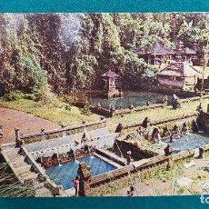 Postales: POSTAL UBUD - TEMPLO DEL AGUA (INDONESIA). Lote 287897923