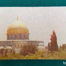 Postales: POSTAL JERUSALEM - DOME OF THE ROCK. Lote 287903233