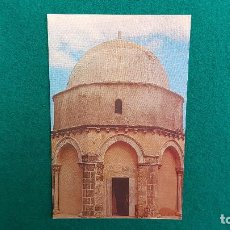 Postales: POSTAL JERUSALEM - CHAPEL OF THE ASCENSION. Lote 287904558