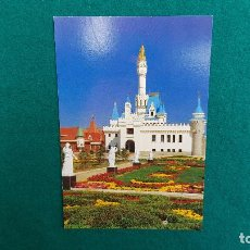 Postales: POSTAL FENGTAI PARK OF THE WORLD - PEKIN. Lote 287914758