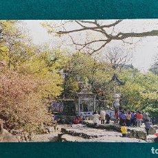 Postales: POSTAL TIGER HILL - HU QIU. Lote 287915273