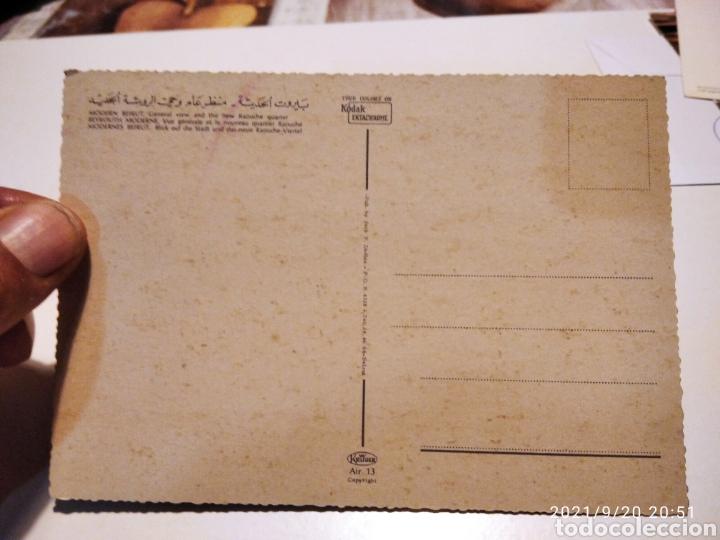 Postales: Postal modern Beirut - Foto 2 - 288563283