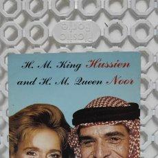 Postales: POSTAL JORDANIA REY KING HUSSIEN Y REINA QUEEN NOOR ESCRITA Y C9N SELLO AÑOS 70. Lote 289214263