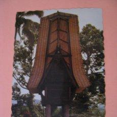 Postales: POSTAL DE INDONESIA. SULAWESI. GRANERO DE ARROZ. CIRCULADA 1986.. Lote 289258193