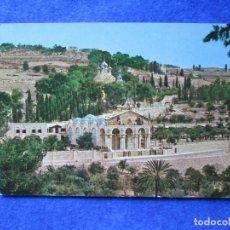 Postales: JERUSALÉN - ANTIGUA BASÍLICA DE LA CIUDAD Y JARDINES DE GETSEMANE, 1981. Lote 289326913