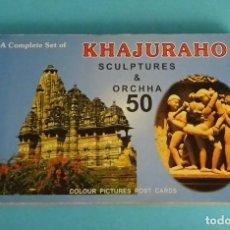 Postales: 50 POSTALES SCULPTURES & ORCHHA KHAJURAHO. Lote 290473333