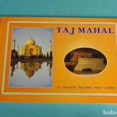 Postales: 12 POSTALES TAJMAHAL. Lote 290473453