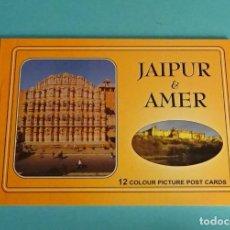 Postales: 12 POSTALES JAIPUR & AMER. Lote 290473638