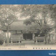 Postales: POSTAL CHINA SIN CIRCULAR CON SELLO ANTIGUO PROPIETARIO. Lote 292262178