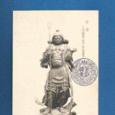 Postales: POSTAL SIN CIRCULAR ESCULTURA CHINA SIN CIRCULAR PERO CON SELLO ANTIGUO PROPIETARIO. Lote 292262693
