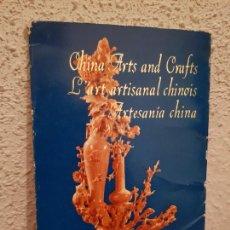 Postales: COLECCION DE POSTALES CHINAS AÑOS 70. Lote 292392148