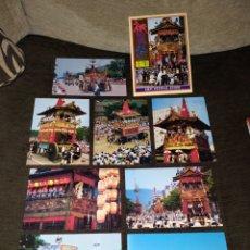 Postales: ESTUCHE CON 8 POSTALES DE GION FESTIVAL KYOTO. SIN CIRCULAR. RARO. CAR. Lote 295386128