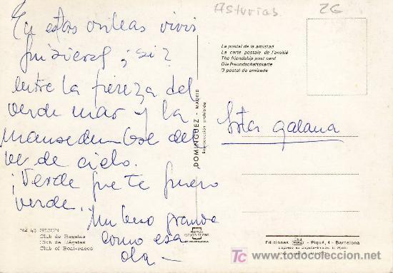 Postales: reverso postal - Foto 2 - 5157235
