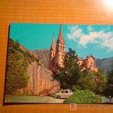 Postales: POSTAL COVADONGA LA BASILICA SIN CIRCULAR. Lote 25653079