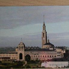 Postales: POSTAL ANTIGUA DE ASTURIAS. GIJON. UNIVERSIDAD LABORAL.. Lote 8226238