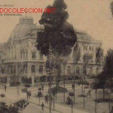 Postales: TARJETA POSTAL ANTIGUA DE OVIEDO - DIPUTACION PROVINCIAL. Lote 4065526