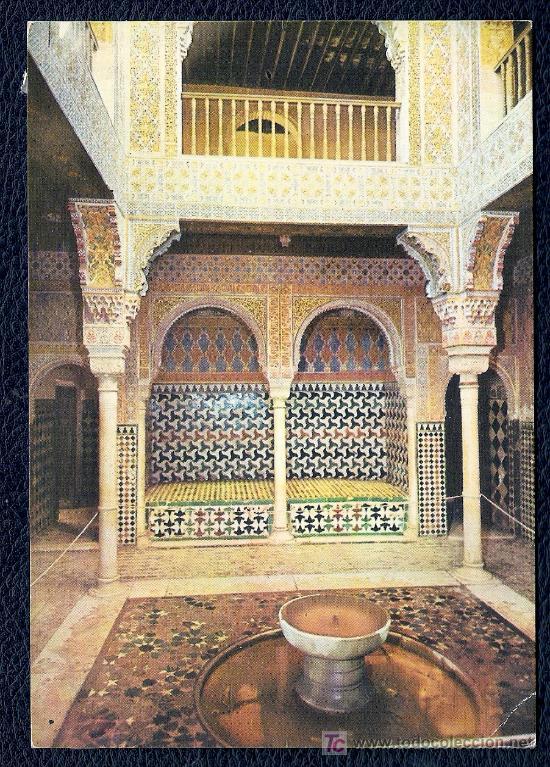 Marvelous POSTAL DE GRANADA   ALHAMBRA. BAÑOS REALES (Postales   España   Asturias  Moderna (