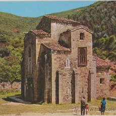 Postales: TARJETA POSTAL OVIEDO SAN MIGUEL DE LILLO SIGLO IX ASTURIAS. Lote 11170199