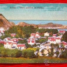 Postales: ASTURIAS - AVILES - VISTA GENERAL DE SALINAS. Lote 11895420