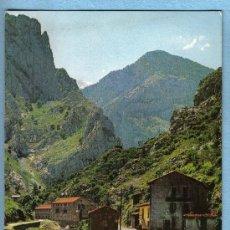 Postales: RUTA DESFILADERO DEL CARES. EMBALSE Y PARADOR DE PONCEBOS. EDICIONES ALCE. Lote 12888676