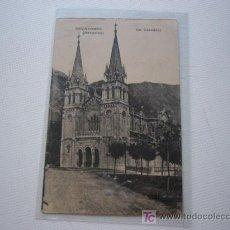 Postales: COVADONGA. ASTURIAS. LA CATEDRAL. ED. GAULOISE, . Lote 14211261