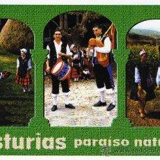 Postales: ASTURIAS PARAISO NATURAL. Lote 14759615