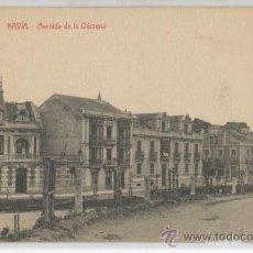 Postales: TARJETA POSTAL DE NAVIA AVENIDA DE LA DARSENA ASTURIAS . Lote 14934551
