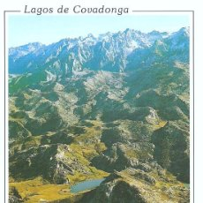 Postales: LAGOS DE COVADONGA. Lote 15436842