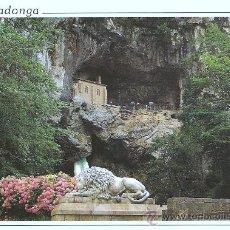 Postales: POSTAL DE COVADONGA - ASTURIAS. Lote 15436869
