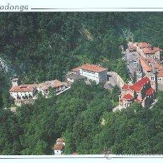 Postales: POSTAL DE COVADONGA . Lote 15436896
