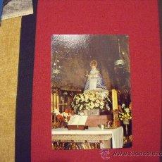 Postales: POSTAL DE COVANDONGA. VIRGEN DE LA CUEVA. EDICIONES ALARDE. SIN CIRCULAR.. Lote 16587028