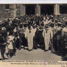 Postales: AVILES. ASTURIAS. RESTOS DE PEDRO MENENDEZ SALIENDO DEL TEMPLO DE SANTO TOMAS. FOTO ALONSO.. Lote 19437618