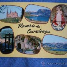 Postales: POSTAL COVADONGA RECUERDO VISTAS NO CIRCULADA. Lote 19579460