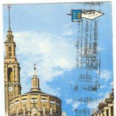 Postales: POSTAL DE GIJON. Lote 19791302