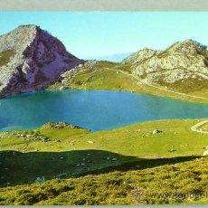 Postales: POSTAL LAGO ENOL COVADONGA ASTURIAS VISTA PARCIAL ED ALARDE 1971. Lote 21154187