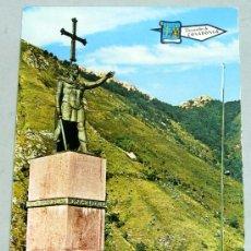 Postales: POSTAL COVADONGA ESTATUA DE DON PELAYO 1971. Lote 21242440