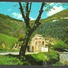 Postales: 45 - SAN MIGUEL DE LILLO (OVIEDO) - (SIGLO IX) - EDICIONES ALARDE. Lote 21390628