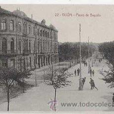 Postales: ASTURIAS. GIJON. PASEO DE BEGOÑA. ED. F. MATOS. SIN CIRCULAR. Lote 22820115