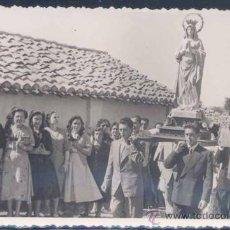 Postales: COLLERA(ASTURIAS).-PERTENECIENTE AL CONCEJO DE RIBADESELLA.-PROCESIÓN. Lote 24149503