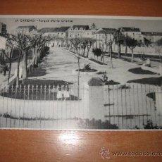 Postales: ASTURIAS POSTALES PARA EL RECUERDO-LA CARIDAD-PARQUE MARIA CRISTINA - REPLICA. Lote 276439093