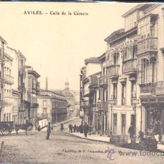 Postales: AVILÉS (ASTURIAS).- CALLE DE LA CÁMARA. Lote 25067284