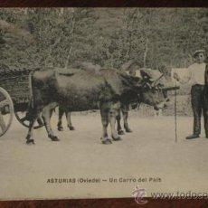 Postales: ANTIGUA POSTAL DE OVIEDO - ASTURIAS - UN CARRO DEL PAIS - ED. M.G. OVIEDO - NO CIRCULADA. Lote 25924928