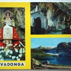Postales: ASTURIAS. COVADONGA. VISTAS.. Lote 26415794
